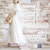 TAXI  | TAXW0001026