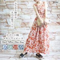 TAXI  | TAXW0001059