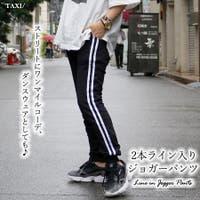 TAXI  | TAXW0001138