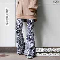 TAXI  | TAXW0001134
