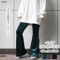 TAXI  | TAXW0001135