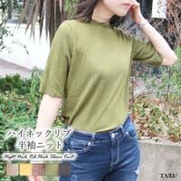 TAXI  | TAXW0001073