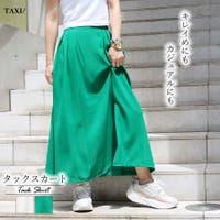 TAXI (タクシー )のスカート/ロングスカート・マキシスカート