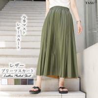 TAXI (タクシー )のスカート/プリーツスカート