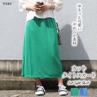 TAXI (タクシー )のスカート/タイトスカート