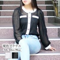 TAXI  | TAXW0001102