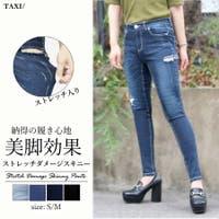 TAXI (タクシー )のパンツ・ズボン/スキニーパンツ