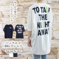 TAXI  | TAXW0000999