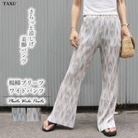 TAXI (タクシー )のパンツ・ズボン/ワイドパンツ