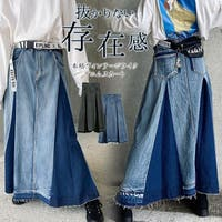 SUGAR BISKET(シュガービスケット)のスカート/デニムスカート