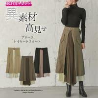 SUGAR BISKET(シュガービスケット)のスカート/ロングスカート