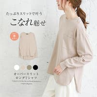SUGAR BISKET(シュガービスケット)のトップス/Tシャツ