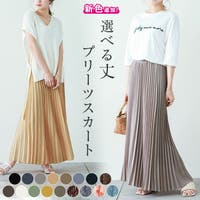 SUGAR BISKET(シュガービスケット)のスカート/プリーツスカート