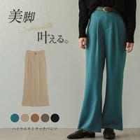 SUGAR BISKET(シュガービスケット)のパンツ・ズボン/ワイドパンツ