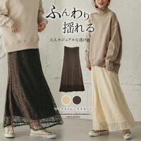 SUGAR BISKET(シュガービスケット)のスカート/ロングスカート・マキシスカート