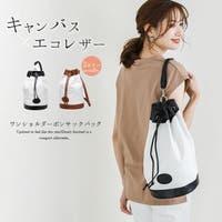 SUGAR BISKET(シュガービスケット)のバッグ・鞄/リュック・バックパック