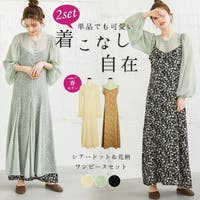 SUGAR BISKET(シュガービスケット)のワンピース・ドレス/マキシワンピース