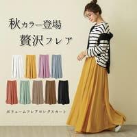 SUGAR BISKET(シュガービスケット)のスカート/フレアスカート
