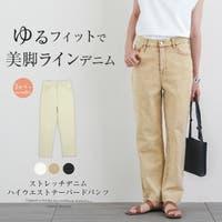 SUGAR BISKET(シュガービスケット)のパンツ・ズボン/デニムパンツ・ジーンズ