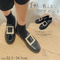 SUGAR BISKET(シュガービスケット)のシューズ・靴/ローファー