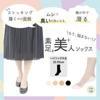 SUKENO【WOMEN】 | SUKE0000605