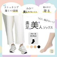 SUKENO【WOMEN】 | SUKE0000606