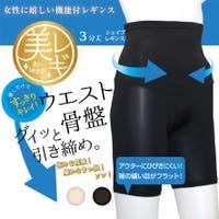 SUKENO【WOMEN】(スケノ)のインナー・下着/補正下着