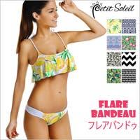 Summer Queen(サマークイーン)の水着/ビキニ