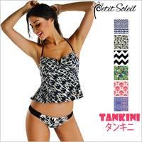 Summer Queen(サマークイーン)の水着/タンキニ