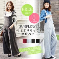 sunflower | SFEW0000273