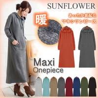 sunflower(サンフラワー)のワンピース・ドレス/マキシワンピース