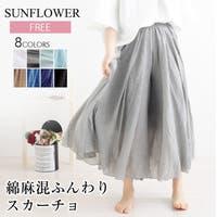 sunflower(サンフラワー)のパンツ・ズボン/パンツ・ズボン全般