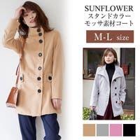 sunflower(サンフラワー)のアウター(コート・ジャケットなど)/ロングコート