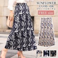sunflower(サンフラワー)のスカート/ロングスカート・マキシスカート