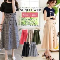 sunflower(サンフラワー)のスカート/ロングスカート