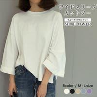 sunflower(サンフラワー)のトップス/Tシャツ