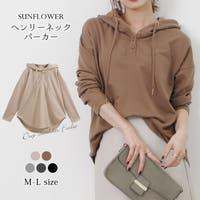 sunflower | SFEW0000782
