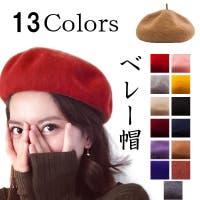 SUNNY-SHOP(サニーショップ)の帽子/ベレー帽