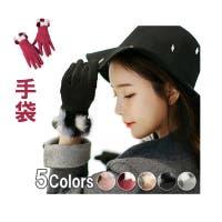 SUNNY-SHOP(サニーショップ)の小物/手袋