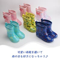 SUNNY-SHOP(サニーショップ)のシューズ・靴/レインブーツ・レインシューズ