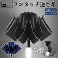 SUNNY-SHOP(サニーショップ)の小物/傘・日傘・折りたたみ傘