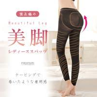 SUNNY-SHOP(サニーショップ)のパンツ・ズボン/レギンス