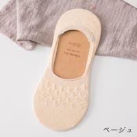 SUNNY-SHOP(サニーショップ)のインナー・下着/靴下・ソックス