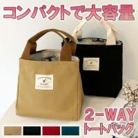 SUNNY-SHOP(サニーショップ)のバッグ・鞄/ショルダーバッグ