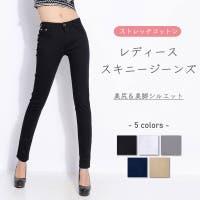 SUNNY-SHOP(サニーショップ)のパンツ・ズボン/パンツ・ズボン全般