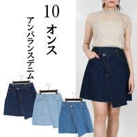 SUNNY-SHOP(サニーショップ)のスカート/デニムスカート