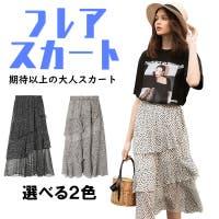 SUNNY-SHOP(サニーショップ)のスカート/フレアスカート