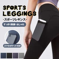SUNNY-SHOP(サニーショップ)のスポーツ/ヨガ