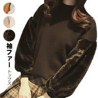 SUNNY-SHOP(サニーショップ)のトップス/ニット・セーター