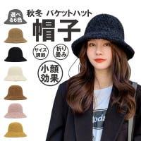 SUNNY-SHOP(サニーショップ)の帽子/キャップ